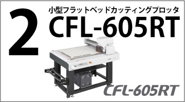 no2_cfl605rt